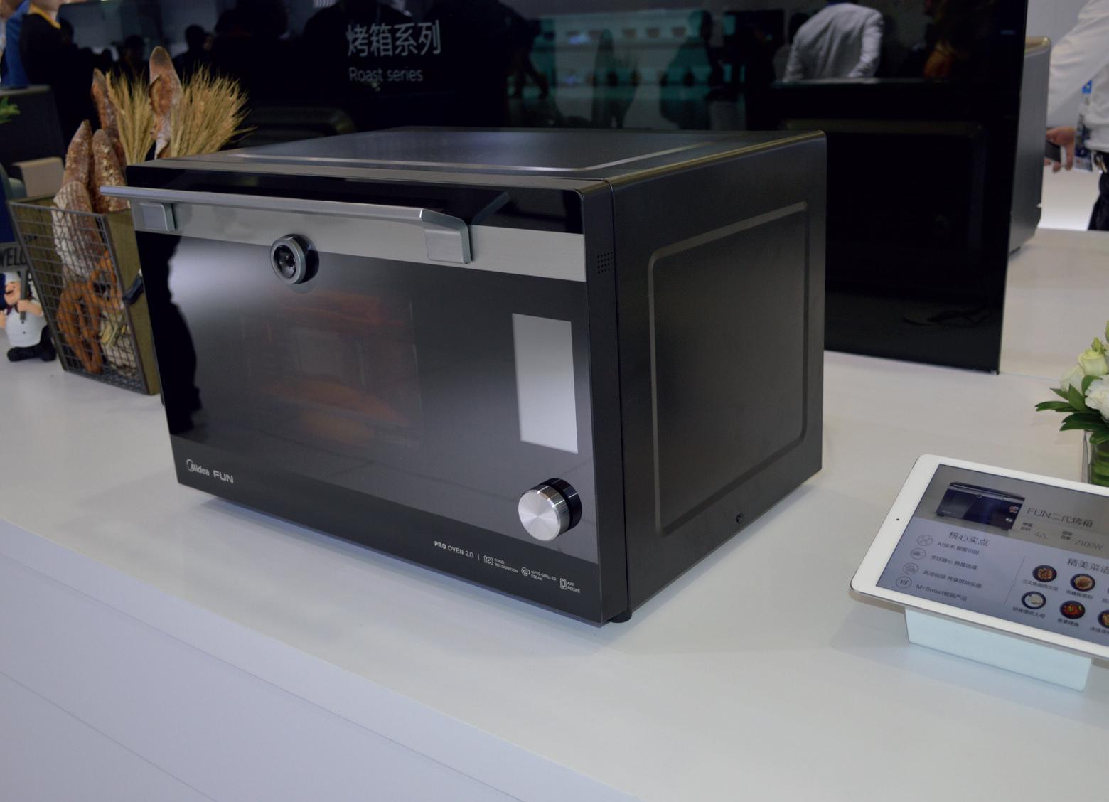 驻立式电烤箱行业标准已报批,发布日期待定