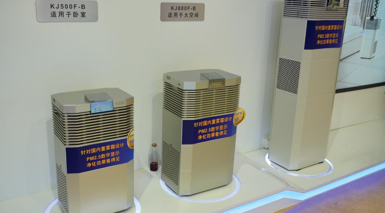 环境电器:一半海水,一半火焰