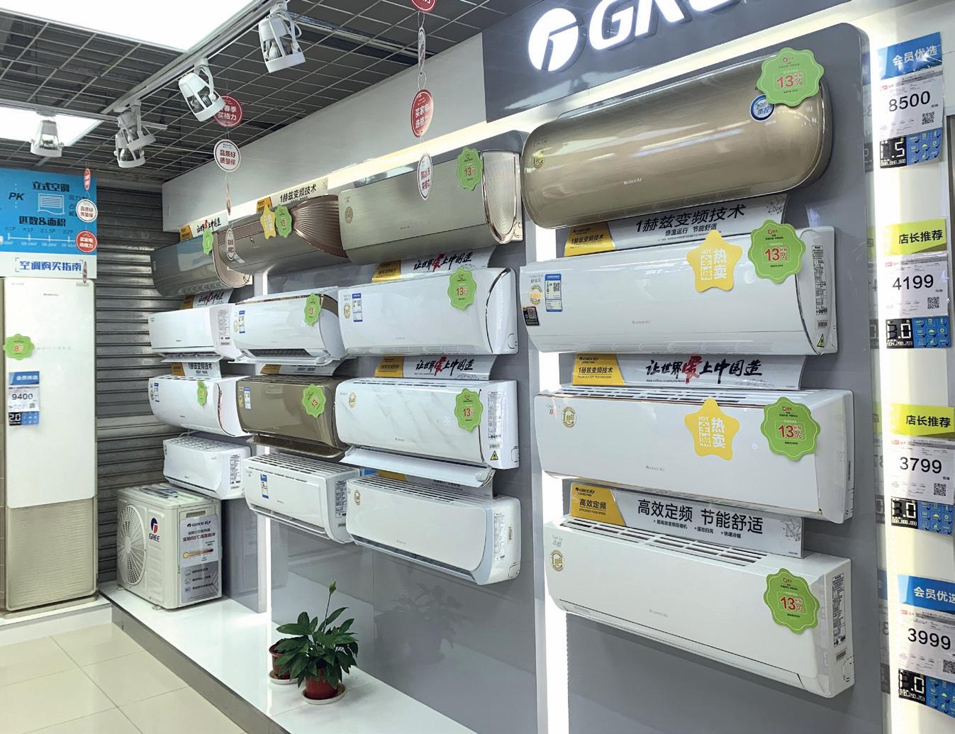 空调市场:零售惨淡 电商增速降挡