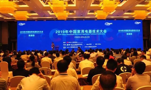 中国家电业的研发力量已经迎来成熟期