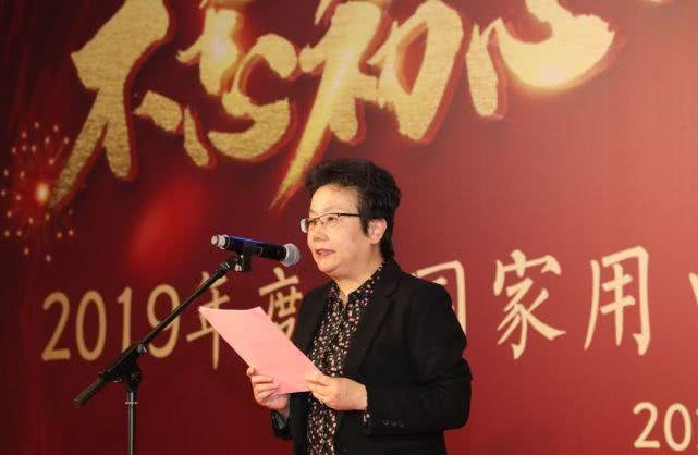 中国家用电器协会理事长姜风2020年新年致辞