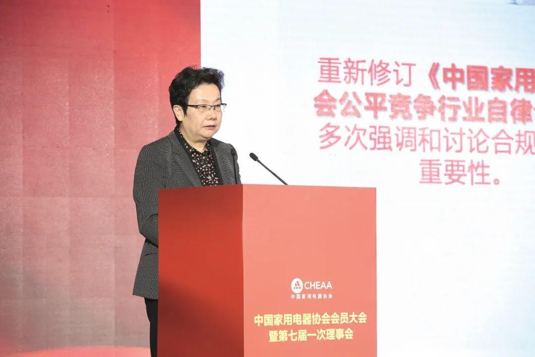 姜风:要始终将行业利益放在第一位