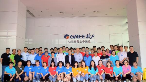 中国制冷空调大学生科技竞赛武汉开赛  格力助力行业创新人才培养