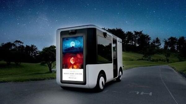 索尼与雅马哈共同推出娱乐型汽车服务