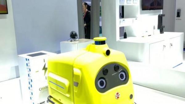 巴斯夫共创中心为自助无线充电解决方案提供设计支持