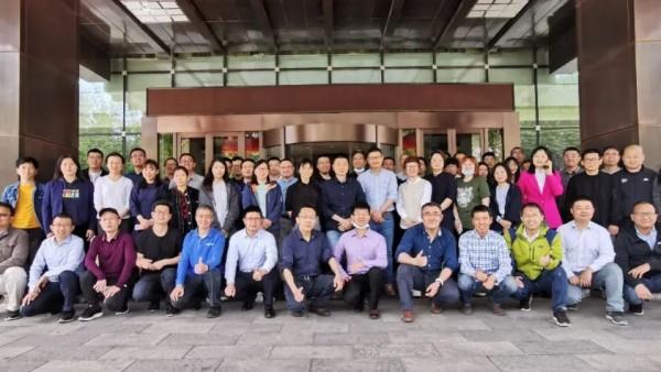 家电、通信两大协会智能家居互联互通联合工作组第2次会议在京召开