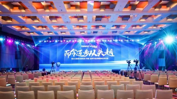 多品牌全场景响应新消费  格兰仕携手惠而浦中国发布品牌升级战略